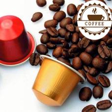 Кава в капсулах