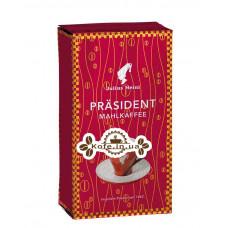 Кофе Julius Meinl Prasident молотый 500 г (9000400007013)