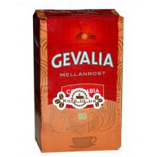 Кава GEVALIA Mellan Rost Colombia мелена 450 г (8711000537725)