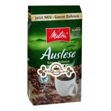 Кава Melitta Auslese зернова 500 г (4002720004975)