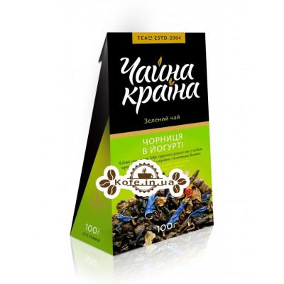 Чорничний з Ароматом Йогурту зелений ароматизований чай Чайна Країна 100 г к / п