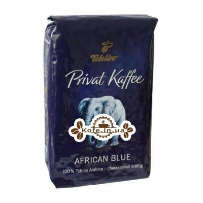 Кава Tchibo Privat Kaffee African Blue зернова 500 г (4006067081101)