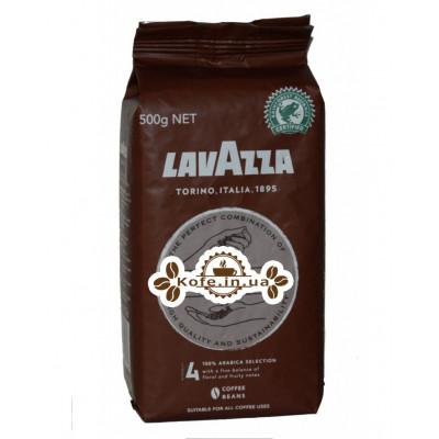Кава Lavazza Tierra зернова 500 г