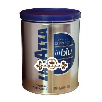 Кофе Lavazza Espresso in Blu молотый 250 г ж/б (8000070033054)