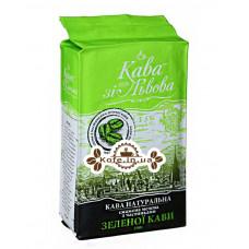 Кава Кава зі Львова з частинками зеленого кава мелена 225 г