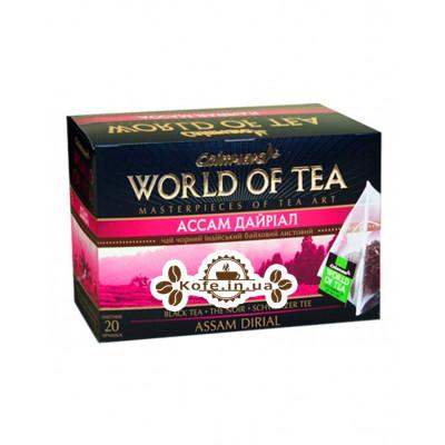Ассам Дайріал чорний класичний чай Світ чаю 20 х 3 г