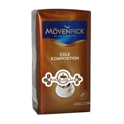 Кофе Movenpick Edle Komposition молотый 500 г (4006581012162)