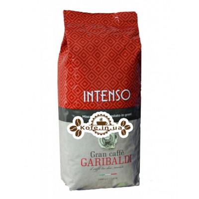 Кава GARIBALDI Intenso зернова 1 кг (8003012003337)
