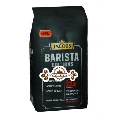 Кофе Jacobs Barista Edition Crema Intense зерновой 1 кг (8711000415399)