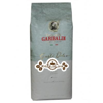 Кава GARIBALDI Gusto Dolce зернова 1 кг (8003012008066)