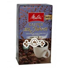 Кофе Melitta Kaffee Des Jahres 2019 молотый 500 г (4002720002100)