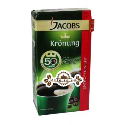 Кофе Jacobs Kronung Entkoffeiniert молотый 500 г