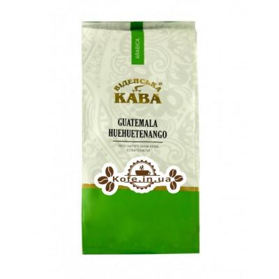Кава Віденська Кава Арабіка Гватемала Гуегуентенанго зернова 250 г