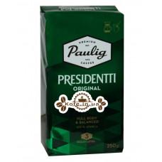 Кофе Paulig Presidentti Original молотый 250 г (6418474020020)