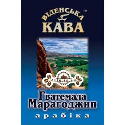 Кава Віденська Кава Арабіка Марагоджип Гватемала зернова 500 г