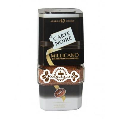 Кофе Carte Noire Millicano цельнозерновой растворимый 100 г ст.б.