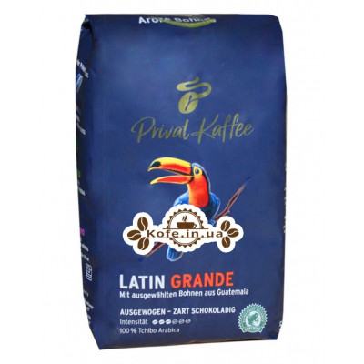 Кофе Tchibo Privat Kaffee Latin Grande зерновой 500 г (4006067081088)