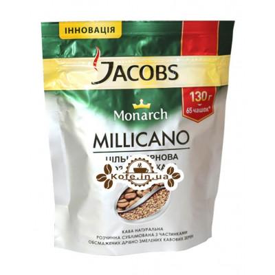 Кофе Jacobs Monarch Millicano цельнозерновой растворимый 130 г эконом. пак.