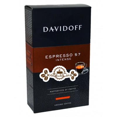Кава Davidoff Cafe Espresso 57 мелена 250 г (4006067086984)