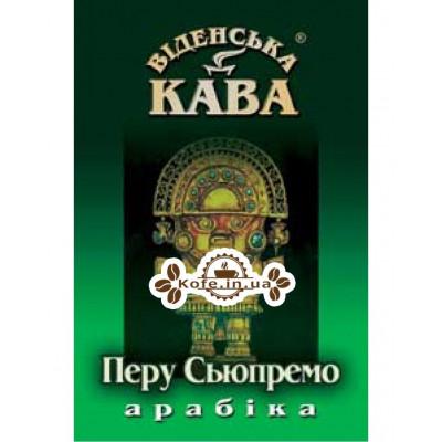 Кава Віденська Кава Арабіка Перу Сьюпремо зернова 500 г