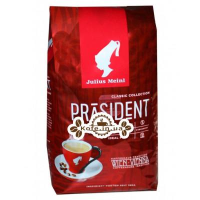 Кофе Julius Meinl Prasident зерновой 500 г (9000400007013)