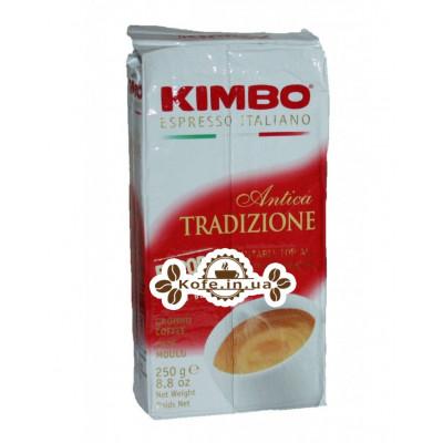 Кава KIMBO Antica Tradizione мелена 250 г (8002200163273)