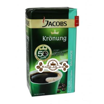 Кава Jacobs Kronung Balance мелена 500 г
