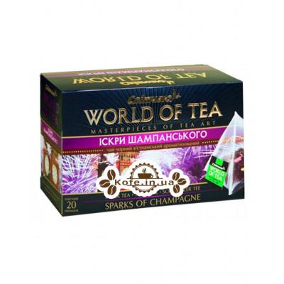 Іскри Шампанського чорний ароматизований чай Світ чаю 20 х 3 г