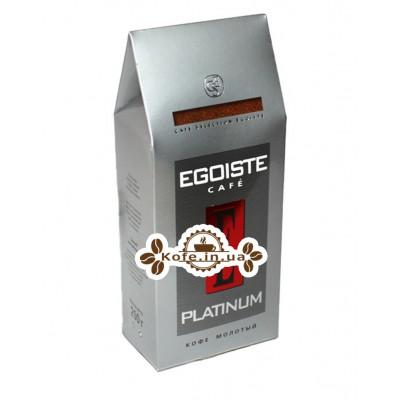 Кофе Egoiste Platinum молотый 250 г