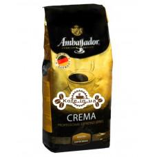 Кава Ambassador Crema зернова 1 кг Німеччина (4051146000986)