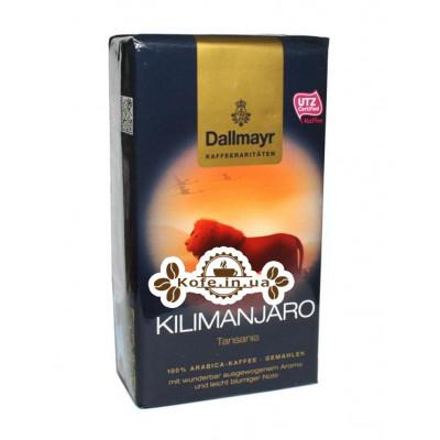 Кава Dallmayr KILIMANJARO мелена 250 г (4008167034612)