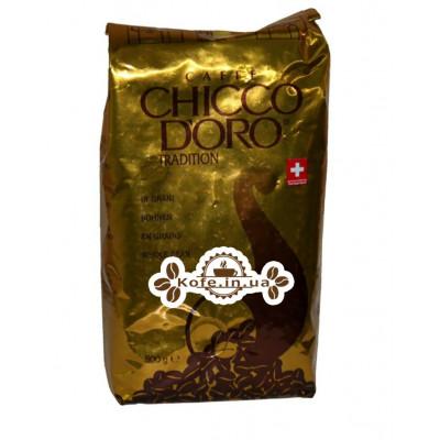 Кофе Chicco d'Oro Tradition зерновой 500 г (7610899110501)