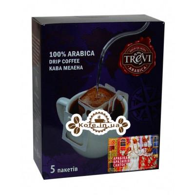 Кава Trevi Арабіка Бразилія Сантос 5 х 8 г Дріп-пакет (4820140050989)