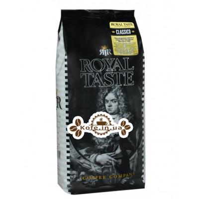 Кава ROYAL TASTE Classico зернова 1 кг (7111866749132)