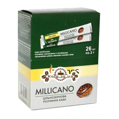 Кава Jacobs Millicano цільнозернова розчинна 26 х 2 г (4820206290168)