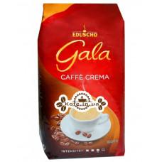 Кава EDUSCHO Gala Caffee Crema зернова 1 кг (4006067088926)