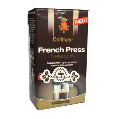 Кава Dallmayr French Press мелена 250 г
