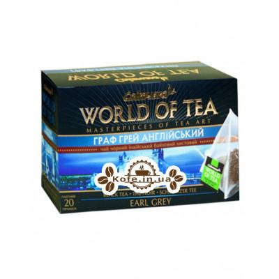 Граф Грей Англійський чорний ароматизований чай Світ чаю 20 х 3 г