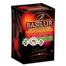 Чай BASILUR Assorted Tea Асорті - Обрана Класика 20 х 2 г (4792252002746)