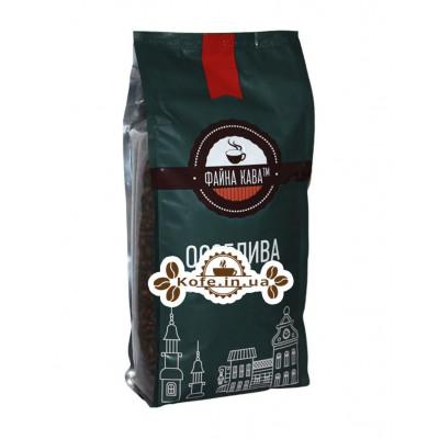 Кофе ФАЙНА КАВА Особлива Кава зерновой 1 кг (4820195670071)