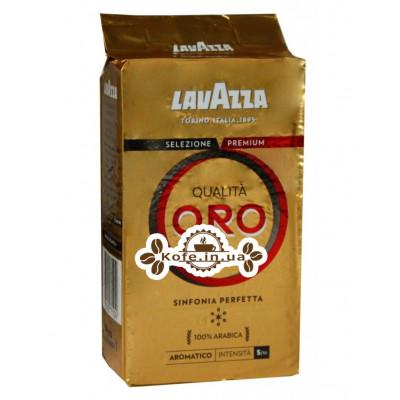 Кава Lavazza Qualita Oro мелена 250 г (внутрішній ринок) (8000070012233)