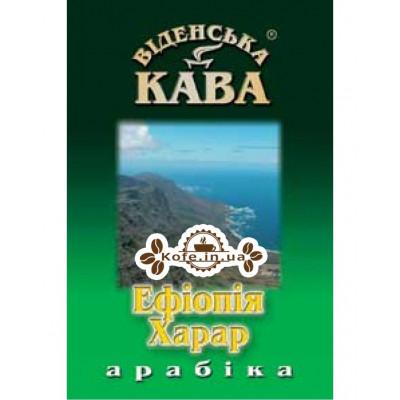 Кава Віденська Кава Арабіка Ефіопія Харар зернова 500 г