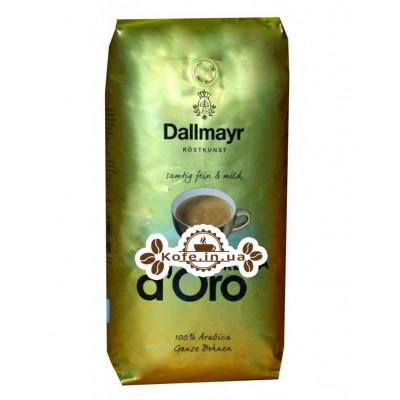 Кофе Dallmayr Crema d'Oro зерновой 1 кг (4008167152729)