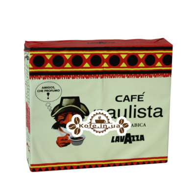 Кофе Lavazza Cafe Paulista молотый 2 х 250 г (8000070013025)