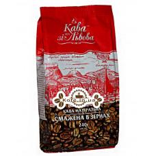 Кофе Кава зі Львова Эспрессо зерновой 240 г (4820145620279)