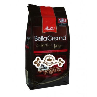 Кава Melitta Bella Crema Selection Des Jahres 2017 зернової 1 кг (4002720008096)