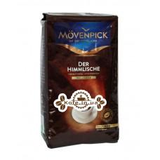 Кава Movenpick Der Himmlische зернова 500 г (4006581001753)