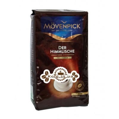 Кофе Movenpick Der Himmlische зерновой 500 г (4006581001753)