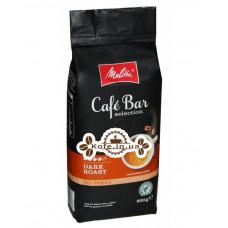 Кава Melitta Cafe Bar Selection Dark Roast зернова 500 г (4002720004463)