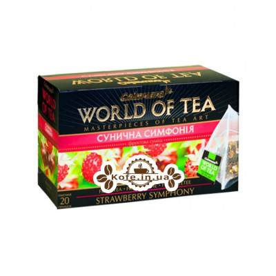 Земляничная Симфония фруктовый чай Світ чаю 20 х 5 г